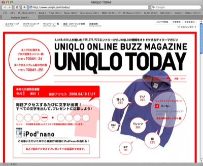 UNIQLO TODAY